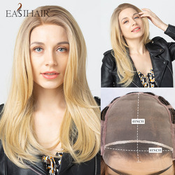 EASIHAIR Long Blonde Lace Front Wig Natural Wave Synthetic Lace Frontal Wigs for Women Mono Free Parting futura Hair Wig
