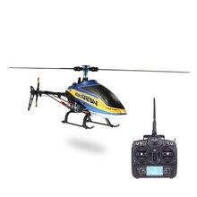 Walkera V450D03 6CH 450 RC FBL Вертолет с передатчиком DEVO 7(вертолет Walkera 450, Walkera V450D03, передатчик DEVO 7