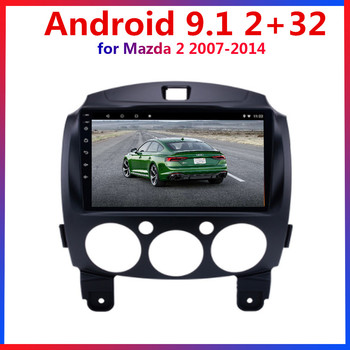 for Mazda 2 Mazda2 2007 2008 2009 2010 2011-2013 2014 Car Radio Multimedia video player GPS DVD No 2 din Android 9.1 2GB+32GB image