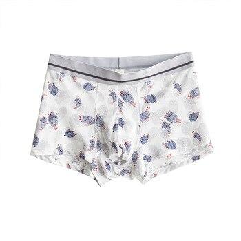 Mens Silk Boxer Shorts Underwear Thin Man  High Quality Silk  Shorts Floral Print
