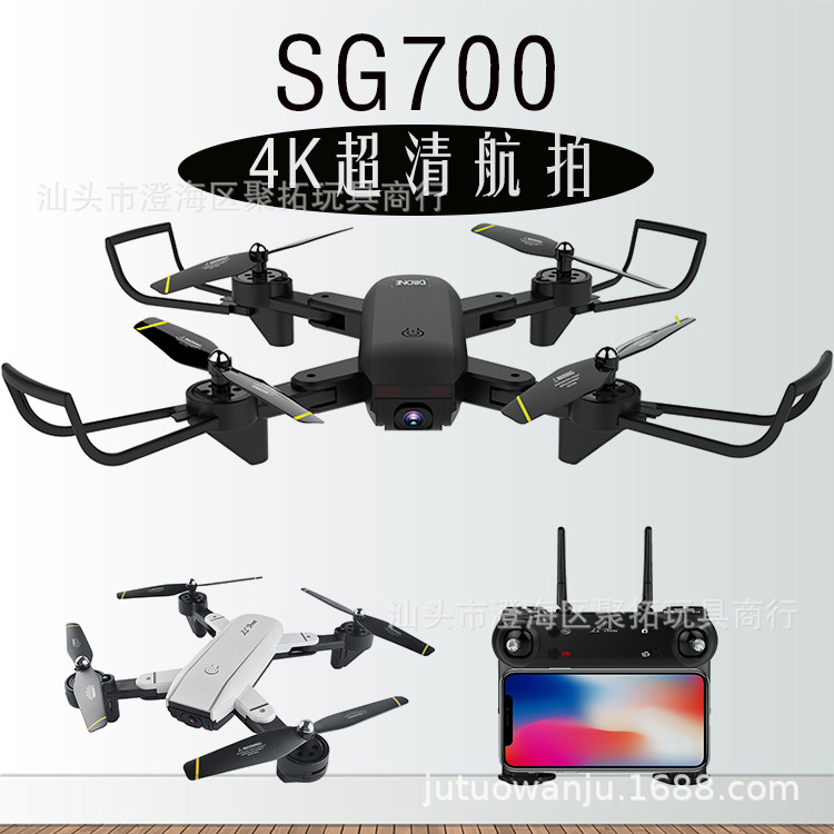 Sg700 4k Super Clear Folding Optical Flow Unmanned Aerial Vehicle Gesture Photo Shoot Video Double Camera Quadcopter