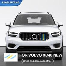 Para volvo xc40 2019 2020 china grade dianteira especial três-cor tira modificação acessórios do carro adesivo