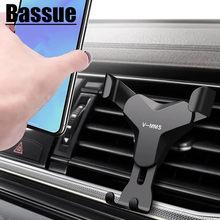Gravidade suporte do carro para o telefone no carro de ventilação de ar montagem clipe celular titular nenhum suporte magnético do telefone móvel suporte smartphone voiture