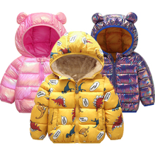 Infant Jackets  Winter Newborn Baby Girls Jackets For Baby Coat Kids Cotton Warm Hooded Outerwear For Baby Boys Clothes