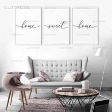 Картина на холсте с надписью sweet home скандинавские плакаты