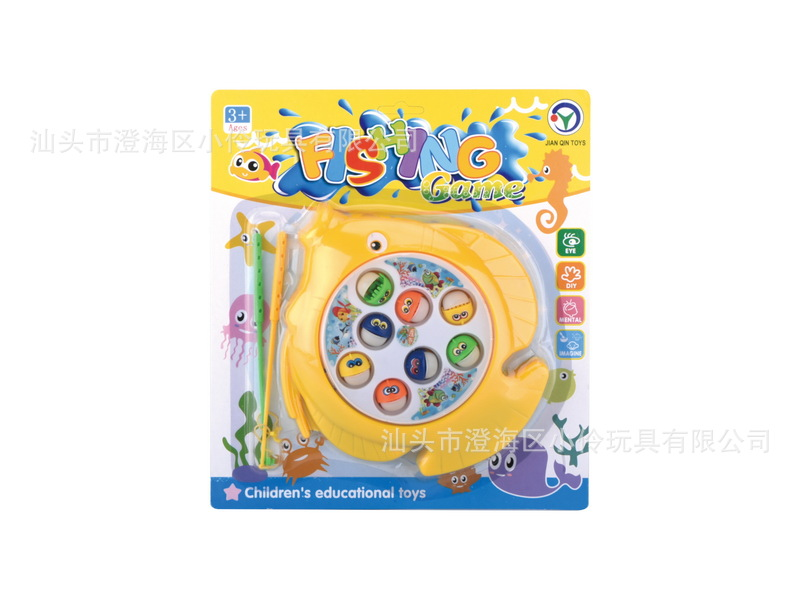 Children Power-driven Fishing Tray Set Cartoon Fishing Plate Parent And Child Interactive Game Fishing Toys Stall Hot Selling