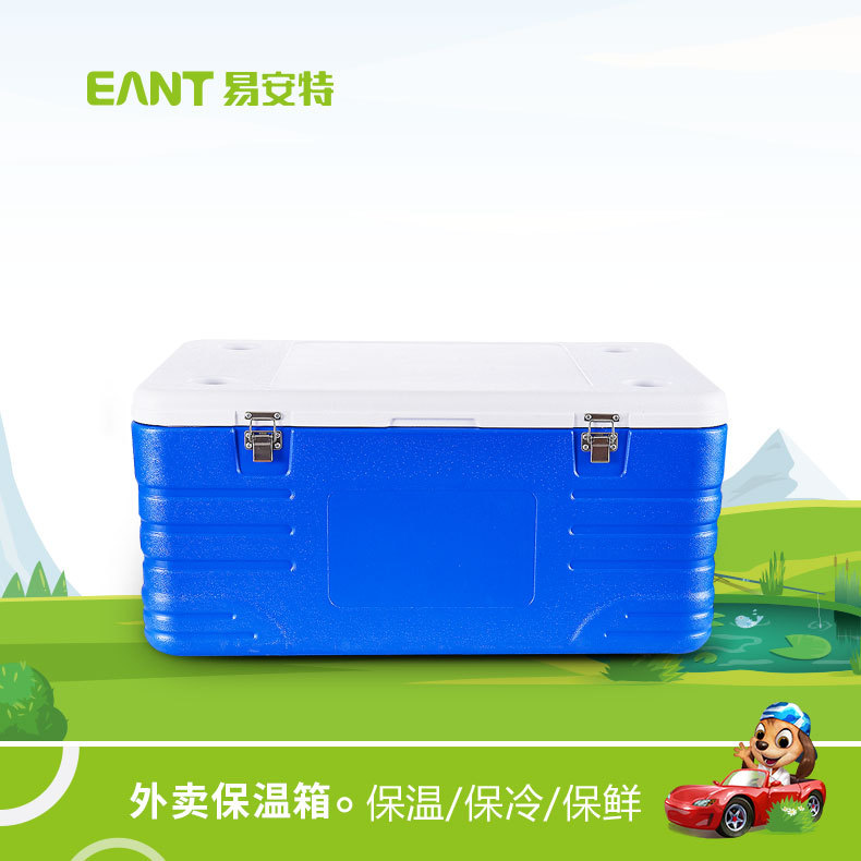Armoire isotherme à emporter cantine Pu grande armoire frigorifique 110l boîte à emporter de restauration rapide boîte de livraison étanche livraison alimentaire