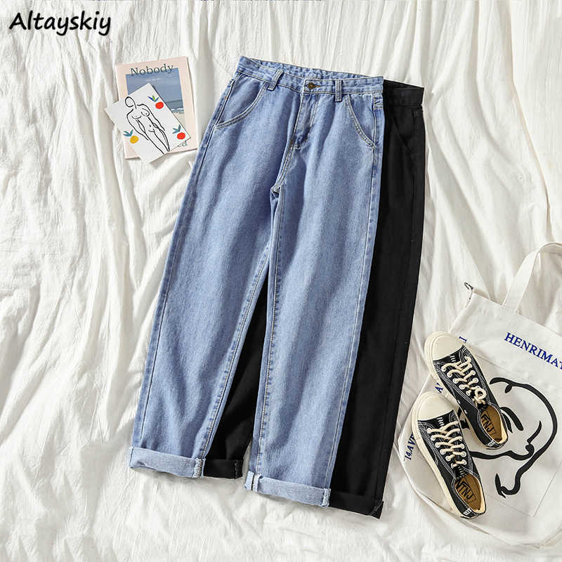 Jeans Women Straight Loose School High Waist Solid Simple Harajuku Womens Trousers Denim Korean Style All-match Females Fashion