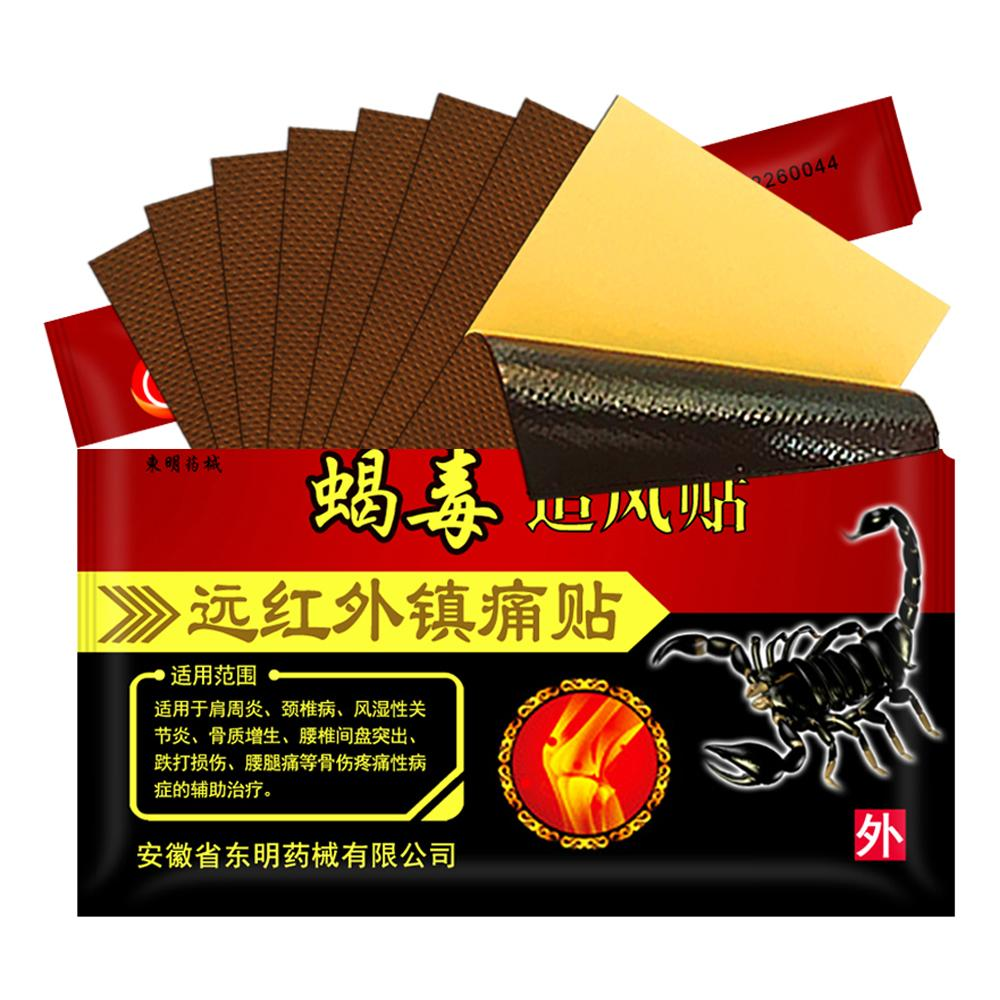 8pcs/bag Medicated Plaster Scorpion Venom Rheumatoid Arthritis Pain Patch Body Massager Rheumatoid Lumbar Pain Relieving JMN071