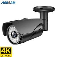 8MP Ultra Hd 4K Ip Camera Outdoor Poe H.265 Onvif Grijs Bullet Cctv Home 4MP Night Vision Security Camera
