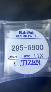 Image 1 - 1 sztuk/partia 295 69 295 6900 nowy CTL920F Solar cell watch akumulator/szybka wysyłka
