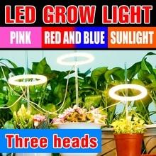 Full Spectrum Phytolamp LED Grow Light Bulb UV Plants Lamp Indoor Hydroponics Phyto Growing LED Light For Flower Seeds Seedlings