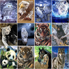 DIY 5D Diamond Painting Wolf Tiger Embroidery Bear Owl Animal Cross Stitch Full Round Dirll Art Wall Home Decor Gift