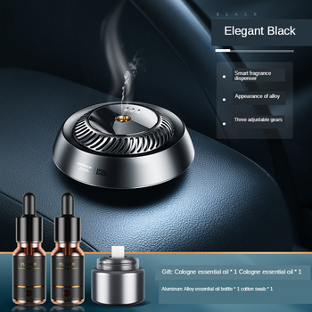 Intelligent on-board Aromatherapy Instrument Metal Charging Purification, Odor Removal, Light Fragrance Lasting Car Decoration image
