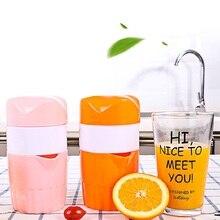 Портативная 300 мл ручная соковыжималка апельсиновый цитрусовый лимон фруктовый сок соковыжималка здоровая жизнь соковыжималка для питья блендер кухонный фруктовый инструмент