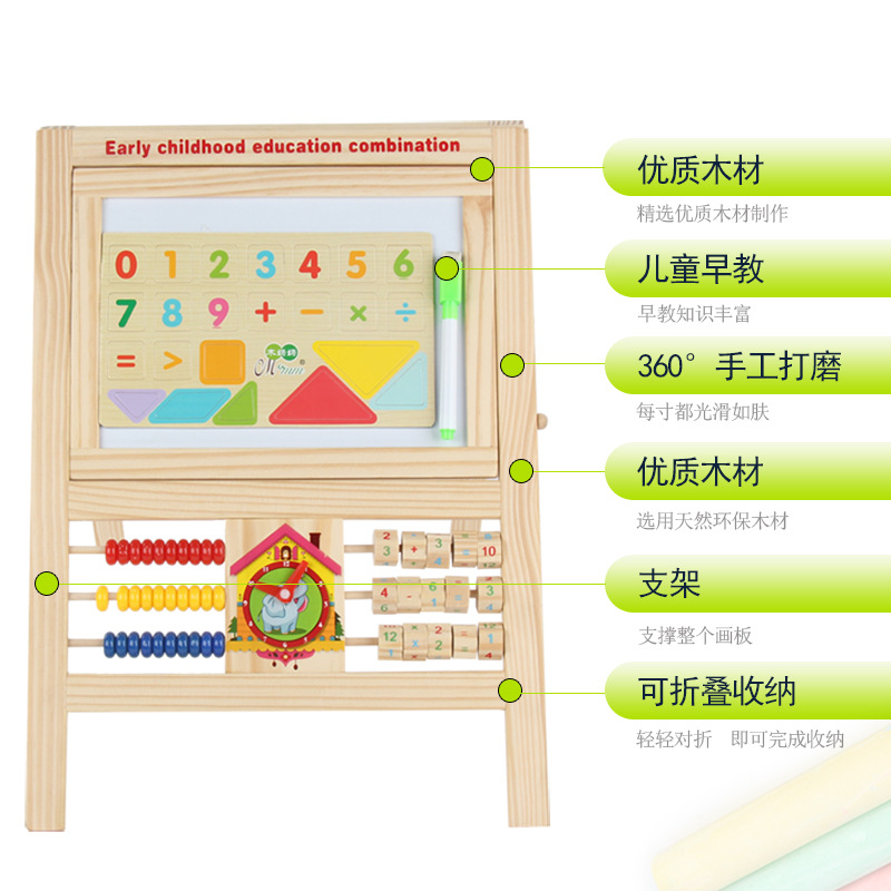 Children Wood System Drawing Board Early Education Combination Feature Calculation Turning Plate Painted Trace Elements Magnetic