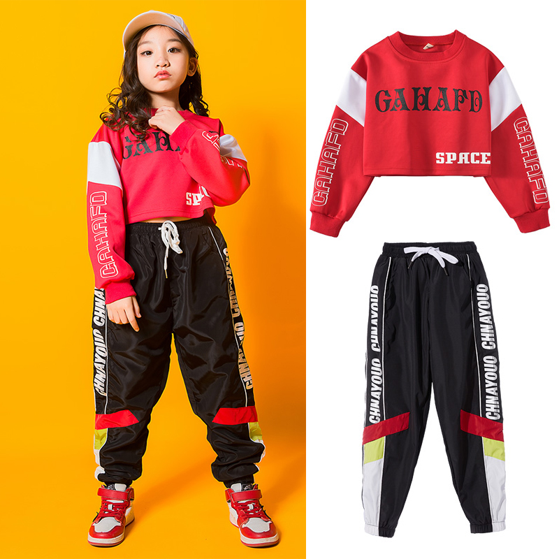 Children Hip-Hop Dance Costume For Girls Street Dance Clothes Jazz Ballroom Modern Dancewear Performance Stage Outfits DQS3534