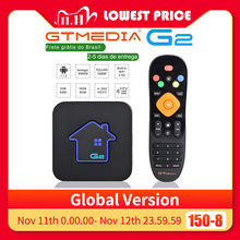 Brazilian Warehouse GTMEDIA G2 TV Box server 4K HDR Android 7.1 Ultra HD 2G 16G WIFI Google Cast Netflix TV BOX PK HTV 5