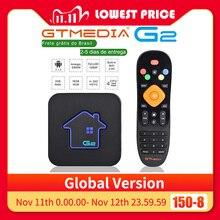 ブラジル倉庫gtmedia G2テレビボックスサーバー4 18k hdrアンドロイド7.1ウルトラhd 2グラム16グラムwifi googleキャストnetflixテレビボックスpk htv 5