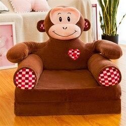 Модный детский диван складной мультяшный милый ленивый человек лежа детское кресло детский сад разобранный стул для новорожденного реквиз...