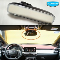 For Geely Coolray,Proton X50,BinYue,Car interior rearview mirror assembly