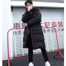 Plus Size Winter Coat Men Brand Warm 90% Duck Down Jacket 2019 Korean Long Thick Down Coat Parkas Hiver Overcoat 981071(China)