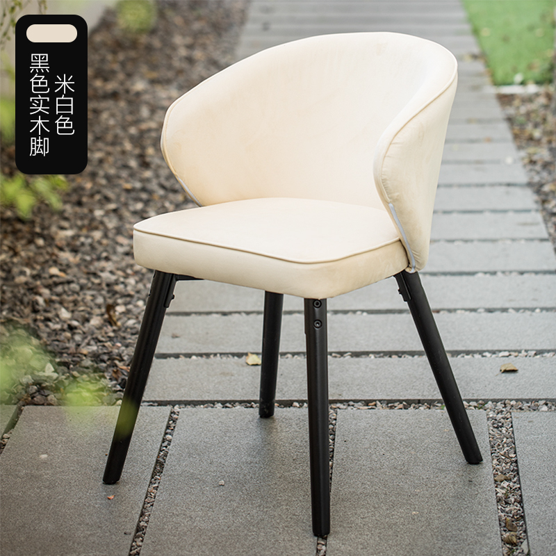 Nordic dining chair simple home net red wood stool back American table and chairs hotel light luxury shell chair Bar chair VBUFE