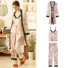 Long-sleeved Coat Top And Pants Three Piece Robe Gown Homewear Sets Spring Autumn Sleepwear Loose Pajamas For Lady
