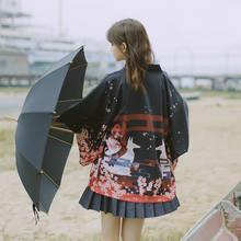 Kimomo-Cardigan traditionnel imprimé Anime japonais, nouveau Kimono ample, grande taille, manteau haut, vêtements de protection solaire, nouvelle collection 2019