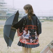 Anime druk japoński Kimomo tradycyjny nowy cienkie luźny kardigan Kimono kobiety Plus rozmiar casual płaszcz Top krem do opalania odzież 2019 tanie tanio UNINICE WOMEN Poliester Trzy czwarte T60209 Cardigan Thin Black Japanese Kimono Sunscreen Clothes