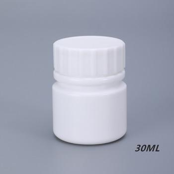 30ML mała pusta butelka na tabletki pigułki pojemnik na leki pojemnik na leki plastikowe butelki HDPE Dropshipping tanie i dobre opinie NoEnName_Null 10 Zaopatrzony Ekologiczne Żywności Z tworzywa sztucznego Pokrywa Butelki i słoiki przechowywania medicine bottle