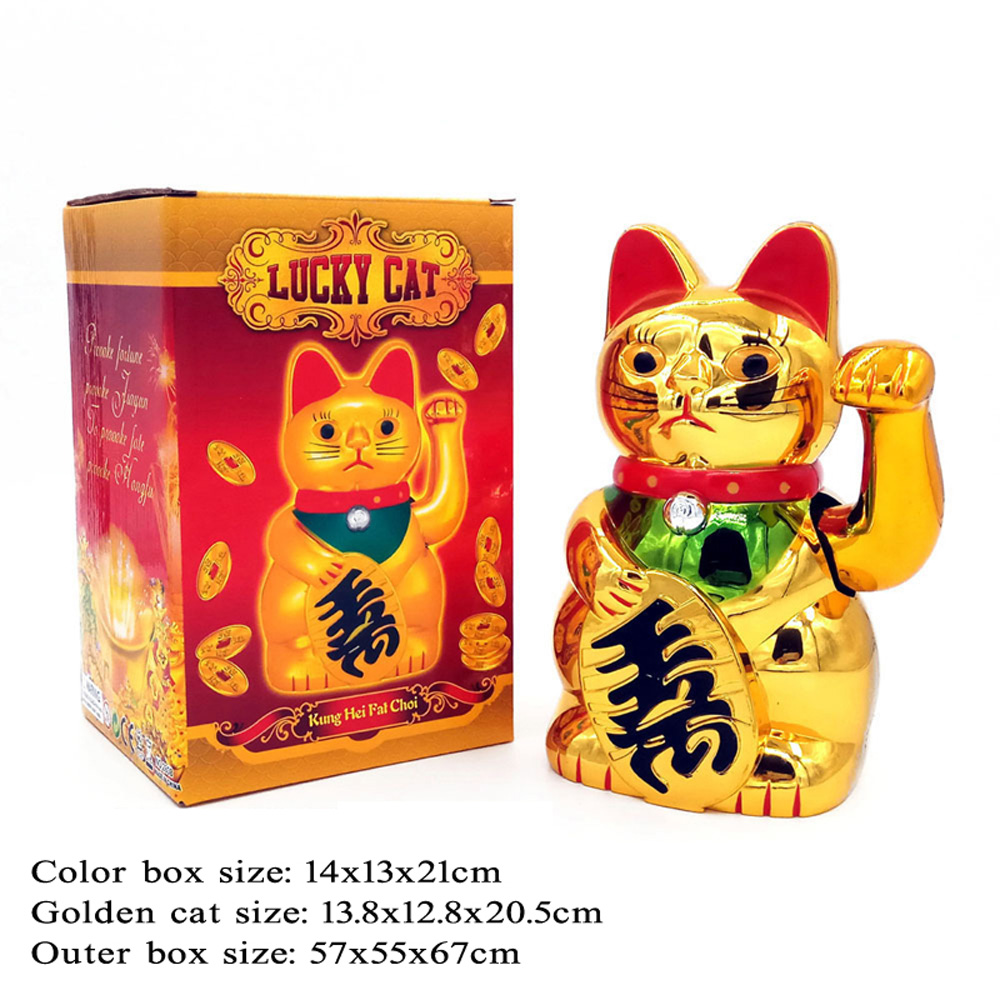 8 Inch Lucky Cat Ornament Gold Home Office Shop Decoration New 13.8*12.8*20.5cm
