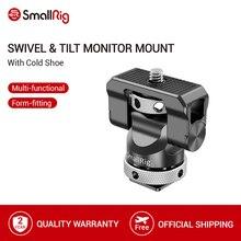 Универсальное поворотное и наклонное крепление для монитора SmallRig с холодным башмаком для монитора SmallHD/Atomos/Blackmagic/Screen/EVF Mount  2346