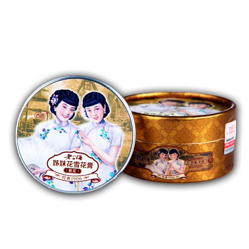 1906 Chinese Traditional Skin Care Products Old Shanghai Sister Osmanthus Ointment Lady Cream 80,ml