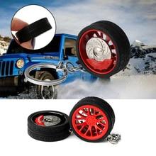 1 шт. автомобильный брелок для ключей, брелок для автомобильных колес с тормозными дисками, брелок для автомобильных шин для BMW Audi