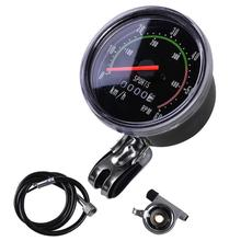 Buy HobbyLane Cycling Speedometer Bicycle Computer MTB Bike Code Table Bicycle Waterproof Mechanical Odometer Hot Sale directly from merchant!