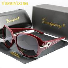 YSYX femmes lunettes de soleil polarisées papillon lunettes UV400 miroir marque de mode femmes accessoires lunettes lunettes de soleil 6214