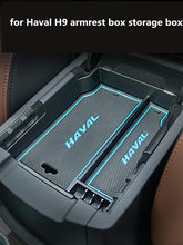 for Haval H9 armrest box storage 2015-2019 modification