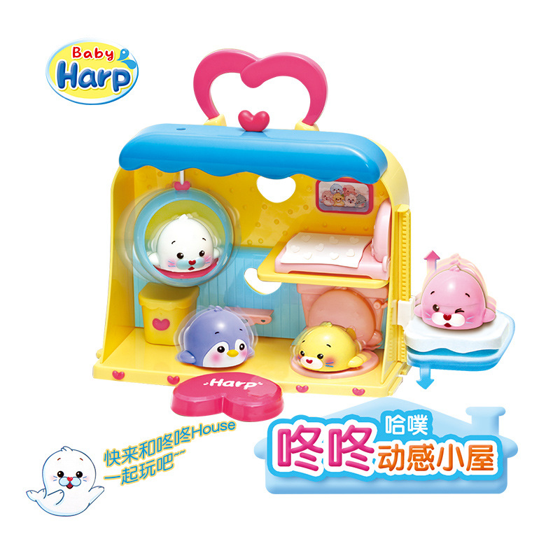 South Korea Toytron CHILDREN'S Toy Small Seal  Ha Pu Pound Dynamic Cabin Play House Children Small Ling Toy