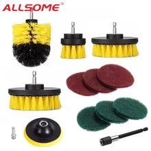 ALLSOME 12 個ドリル電源スクラブ革プラスチック木製家具用クリーンブラシ車の内装洗浄力スクラブ HT2727