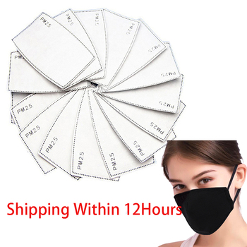 100 pcs Activated Carbon Mask Filters 90% Efficient Filtration Pm2.5 Anti Haze Mouth Masks Replaceable Filters For Mouth-muff