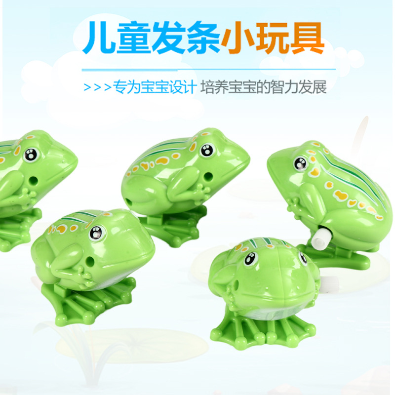 Spring Baby Winding Nostalgic Frog Classic 80 After Winding Toy Jump Non-CHILDREN'S DAY Children's Day Educational Unisex