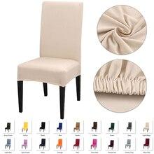 21 colores sólidos Beige claro blanco elástico comedor silla asiento cubierta extraíble lavable elástico asiento bodas