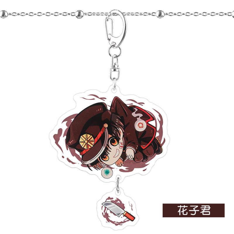 יפני Cartoon Keychain שרותים בכריכת Hanako-קון אקריליק מפתח שרשרת Yugi Amane ננה יאשירו מינאמוטו קואו אנימה תליון keyring