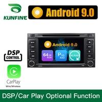Android 9.0 Octa Core 4GB RAM 64GB ROM Car DVD GPS Multimedia Player Car Stereo for VW TOUAREG 2002 2010 headunit radio