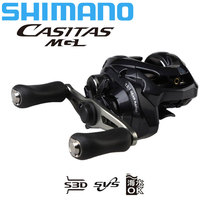 SHIMANO CASITAS MGL Baitcasting Fishing reel 100/100HG/101/101HG 6.3/7.2 4+1BB Power strength body Smooth light fishing reels