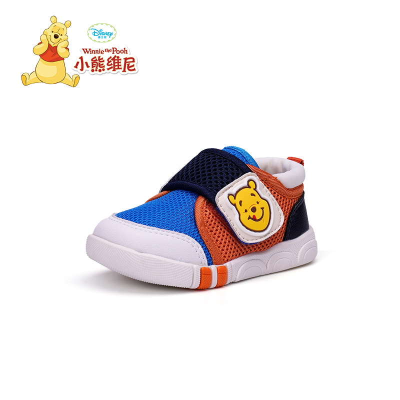 Disney Children's Shoes Winnie the Pooh Comfortable Toddler Shoes Breathable Children's Cloth Shoes