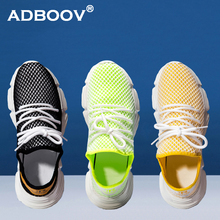 ADBOOV Fashion lightweight running shoes men breathable plus size Sneakers Train