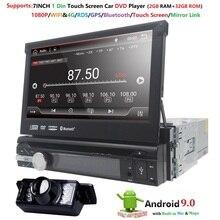 Универсальный 1 din Android 9,0 четырехъядерный автомобильный dvd-плеер gps Wifi BT Радио BT 2GB ram 32GB ROM16GB 4G SIM сетевой Руль RDS