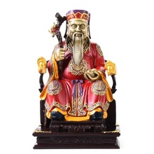 MOZART The Statue Of The Lord Of The Land The Statue Of The Lord Of The Land Chinese Traditional Style Jewelry